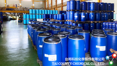 Our chemical products are always ready to be shipped