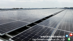 Within Tai County Chemical Company, we use the solar panel as a source of energy to reduce the energy that can be harmful for the world.