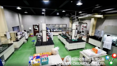 Tai County Chemical's research and development laboratory.