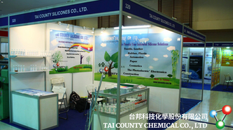 Tai County Silicone is named before change to Tai County Chemical