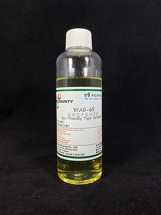 WAG-60.JPG