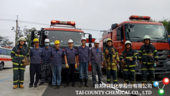 Tai County Chemical cooperate with the fire department to maintain the safety production