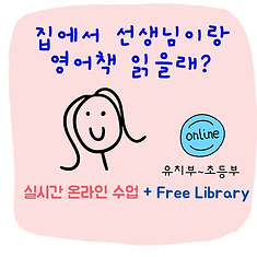 Online Book Club 2021 (2).png