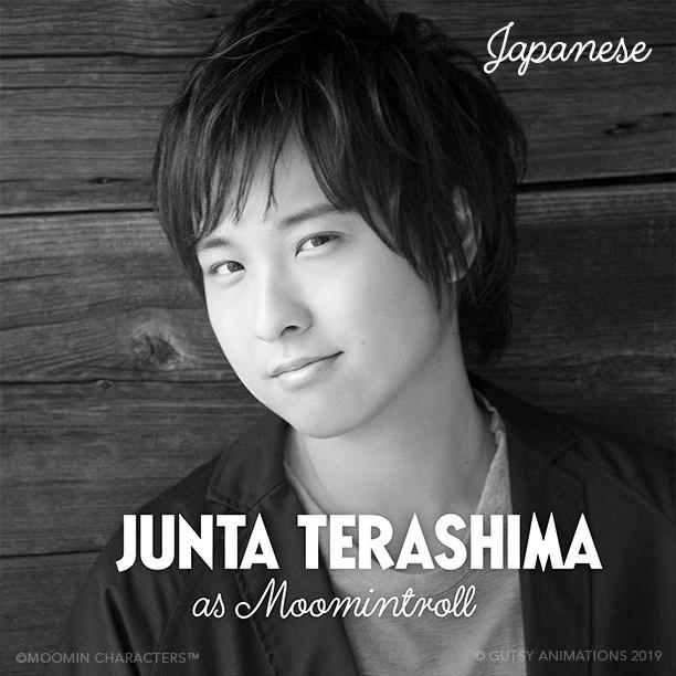 Moomintroll_JP_JuntaTerashima.jpg