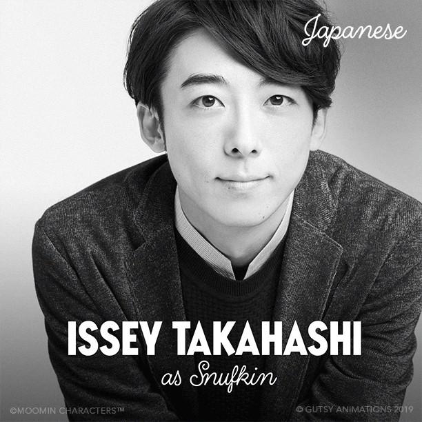 Snufkin_JP_IsseyTakahashi.jpg