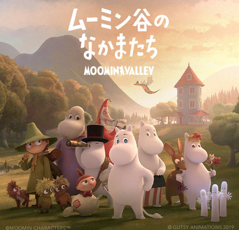 Moominvalley_JP_keyImage.jpg