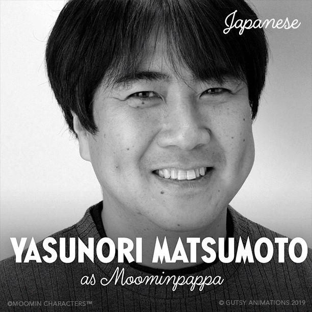 Moominpappa_JP_YasunoriMatsumoto.jpg