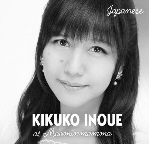 Moominmamma_JP_KikukoInoue.jpg