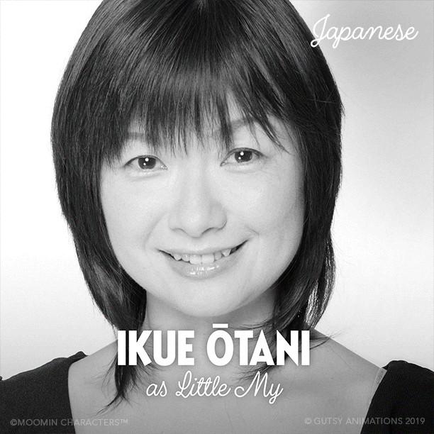 LittleMy_JP_IkueOotani.jpg