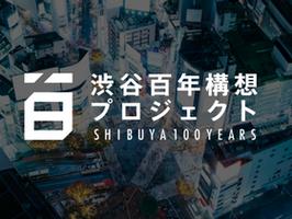 SHIBUYA CITY FCのビジョン達成に向けたロジックモデルと指標を協働で設定