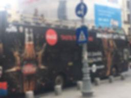 부쿠레슈티 시티투어 버스