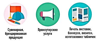 1я.PNG