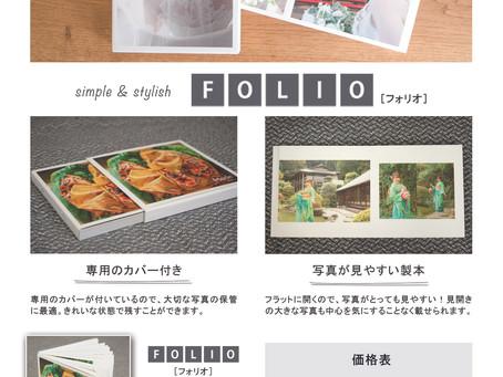 【新商品】シンプル&スタイリッシュなフォトブック、FOLIO(フォリオ)|photo+life 縁~enishi~|アルバム|出張撮影|