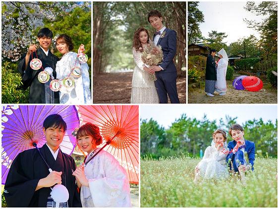 Collage_Fotor-bridal.jpg
