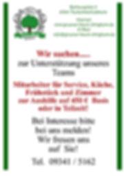 Plakat Aushilfen alle Abteilungen Din A