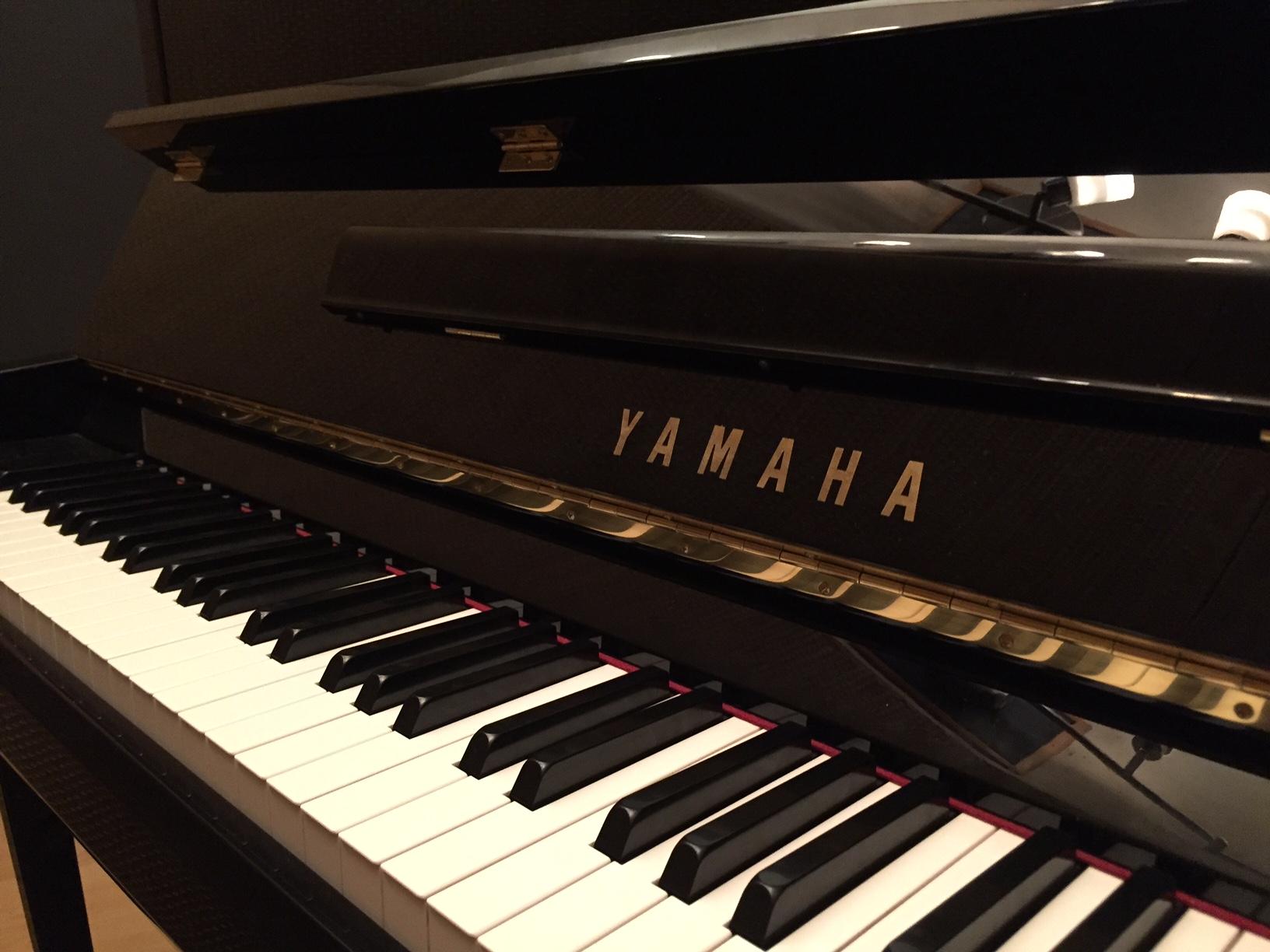 Piano Yamaha B3