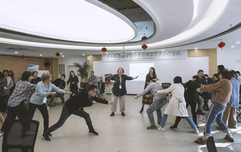 Intro to Drama Therapy - Beijing, China