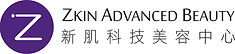 Zkin Advanced Beauty_logo2 - 複製.jpg