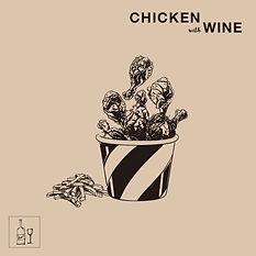 치킨2.jpg