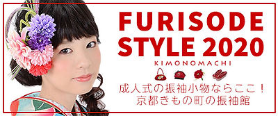 480x200_furisodekan.jpg
