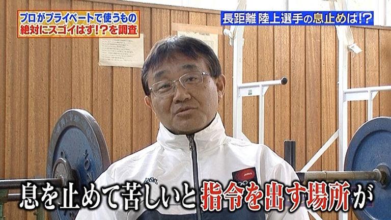 aresugoi8.jpg