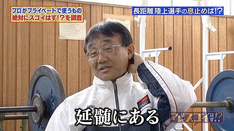 aresugoi10.jpg