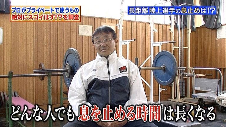 aresugoi12.jpg