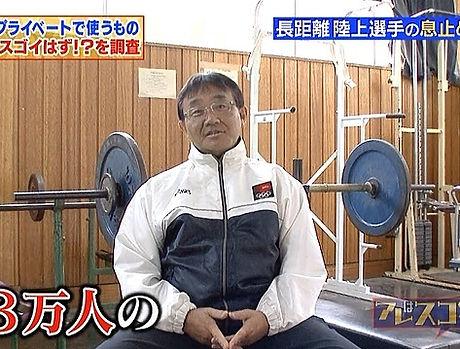 aresugoi1.jpg