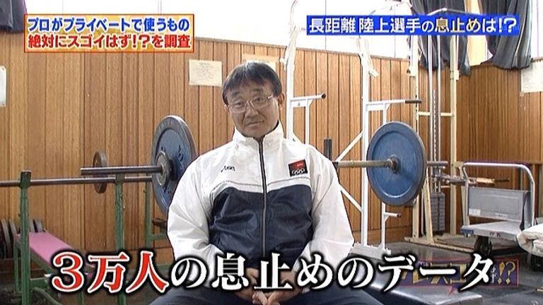 aresugoi2.jpg