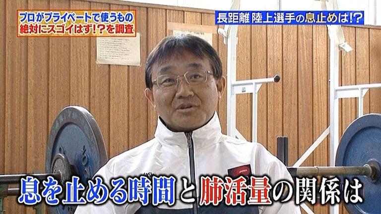 aresugoi4.jpg