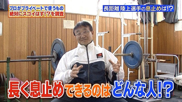 aresugoi7.jpg