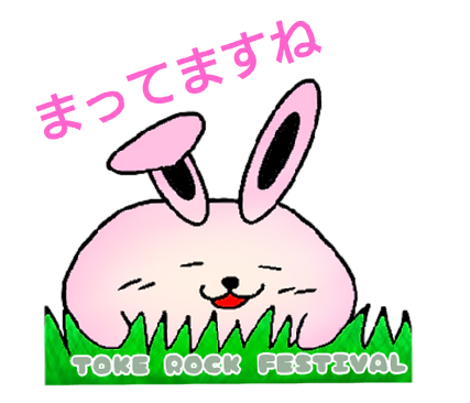 stamp-20190321024954.png