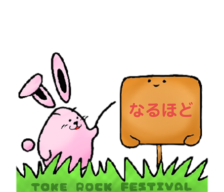 stamp-20190216133357.png