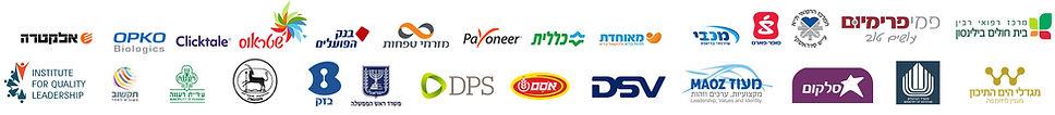 לוגואים לקוחות ינואר 2019.jpg