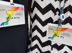 HR Israel Convention