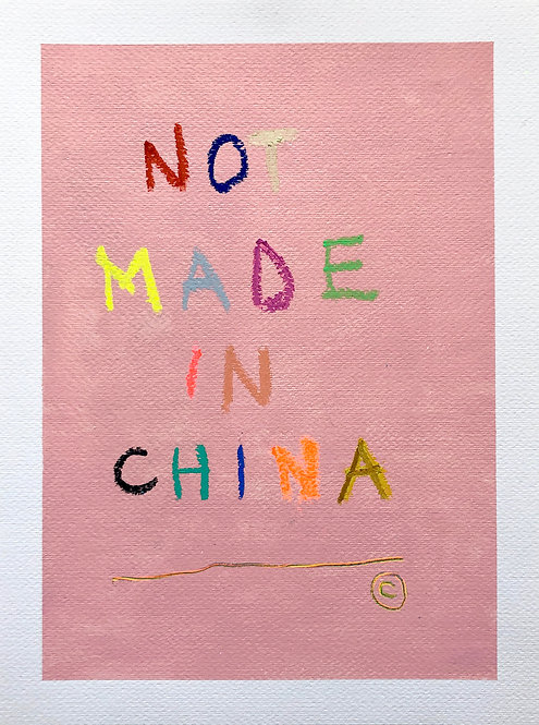 Not Made in China 3