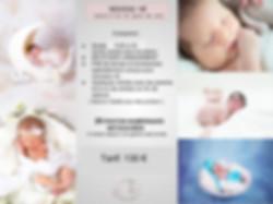 new bébé.jpg