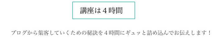 スクリーンショット 2019-04-15 1.28.48のコピー.png