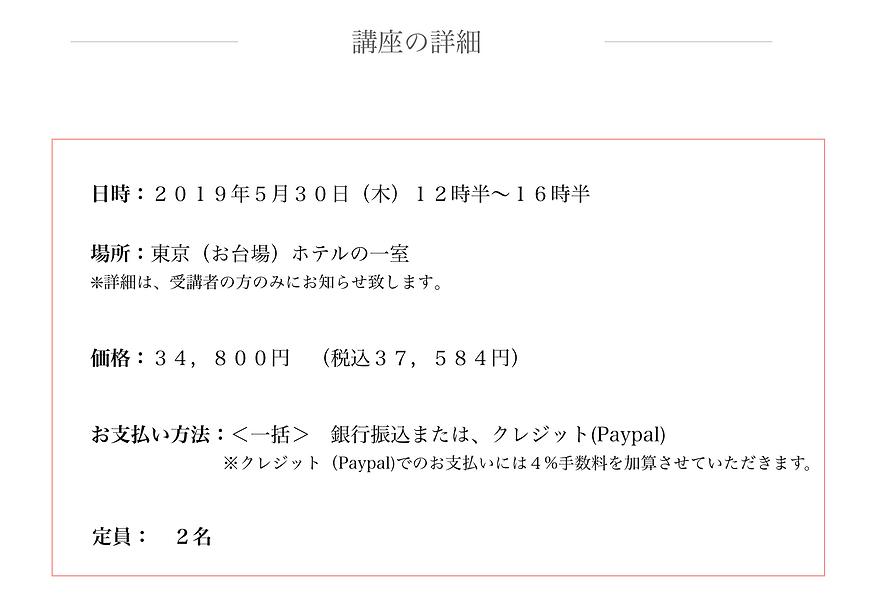 スクリーンショット 2019-04-15 19.53.05.png