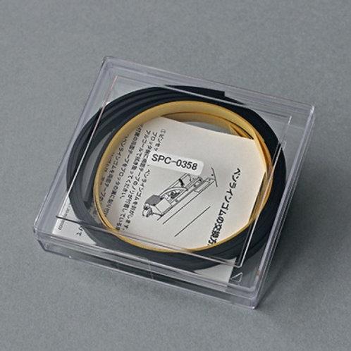 Pen-line rubber75
