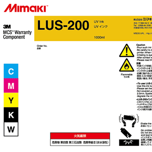 LUS-200 UV curable ink 1L bottle Yellow