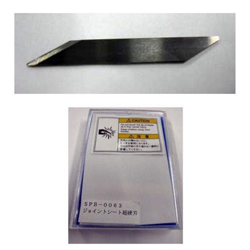 Joint sheet Carbide blade