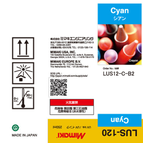 LUS-120 UV curable ink 250ml bottle Cyan