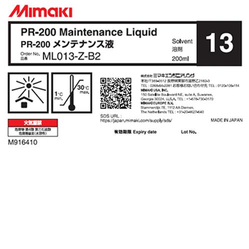 PR-200 Maintenance Liquid