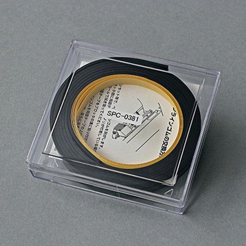 Pen-line rubber160
