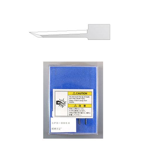 Carbide blade2°