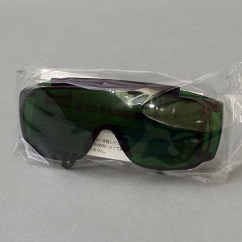 UV Goggle