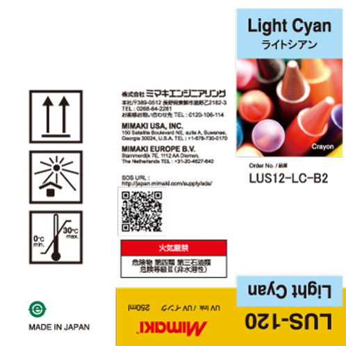 LUS-120 UV curable ink 250ml bottle Light Cyan