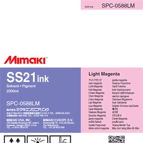 SS21 Solvent ink pack Light Magenta