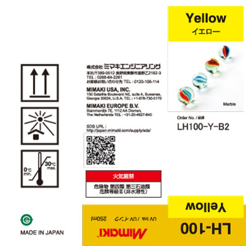 LH-100 UV curable ink 250ml bottle Yellow